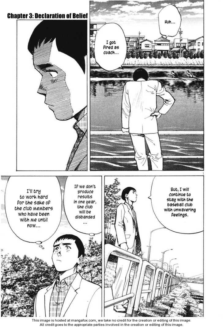 Last Inning 3 Page 1