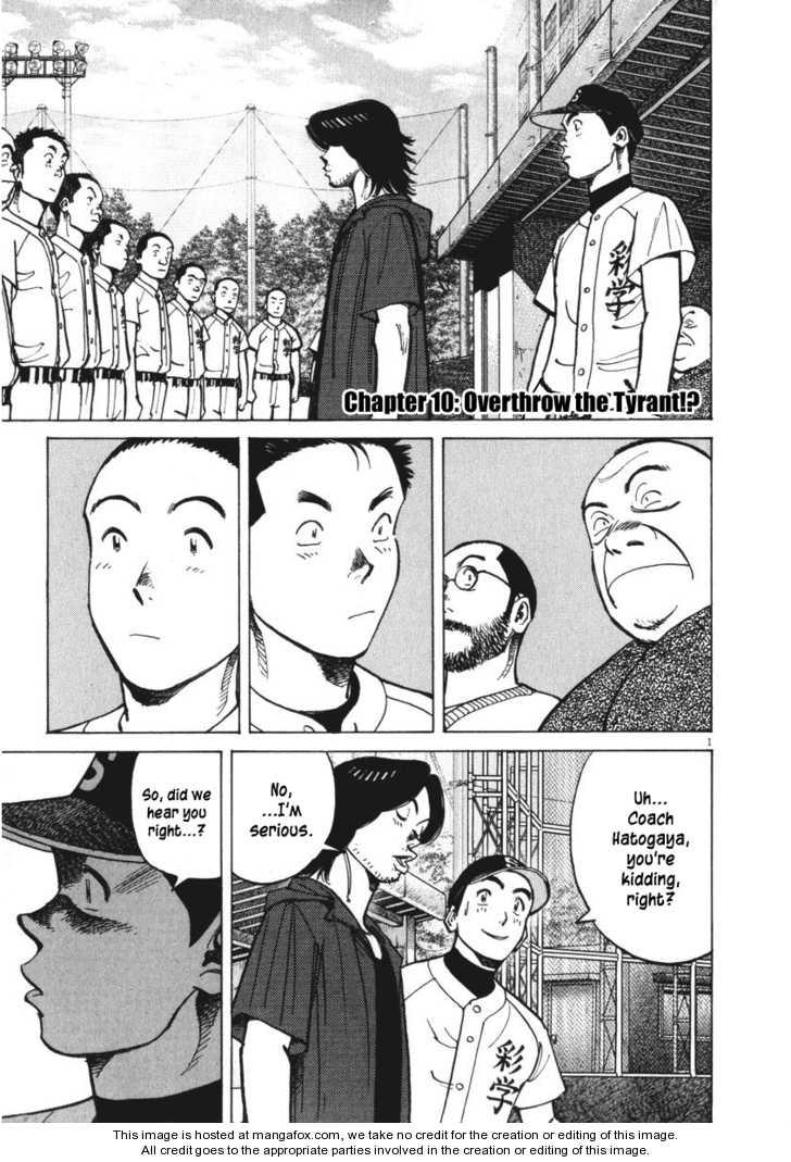 Last Inning 10 Page 1