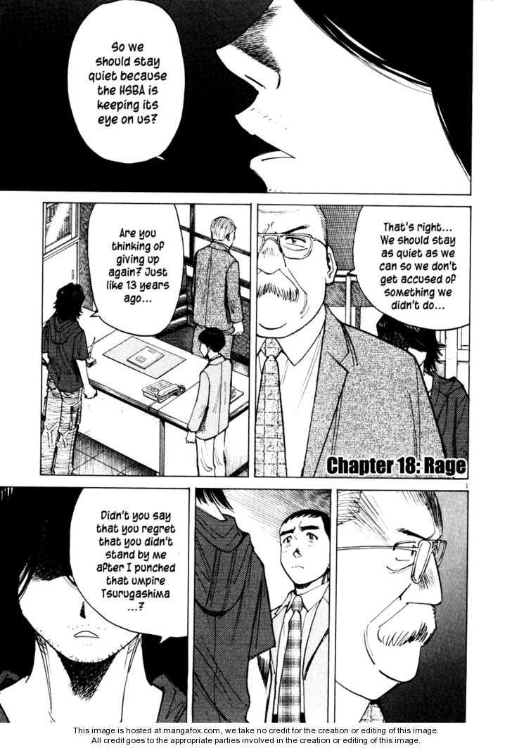 Last Inning 18 Page 3