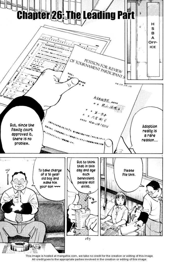 Last Inning 26 Page 3