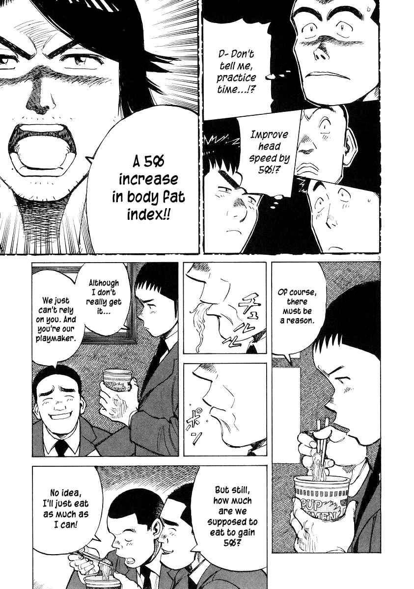 Last Inning 51 Page 4