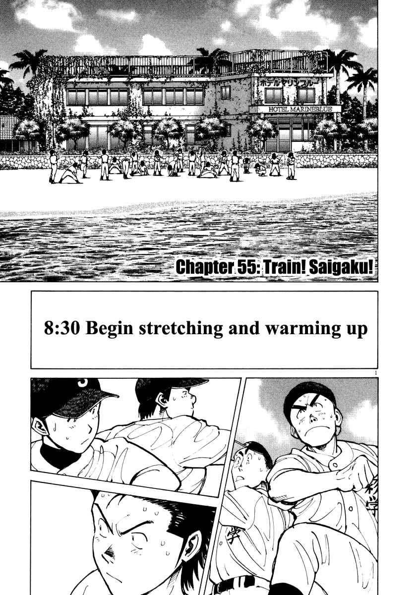 Last Inning 55 Page 2