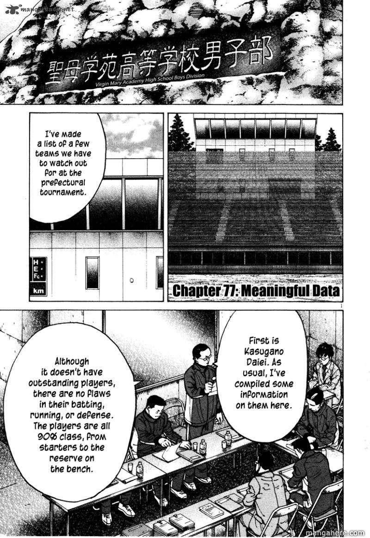 Last Inning 77 Page 2