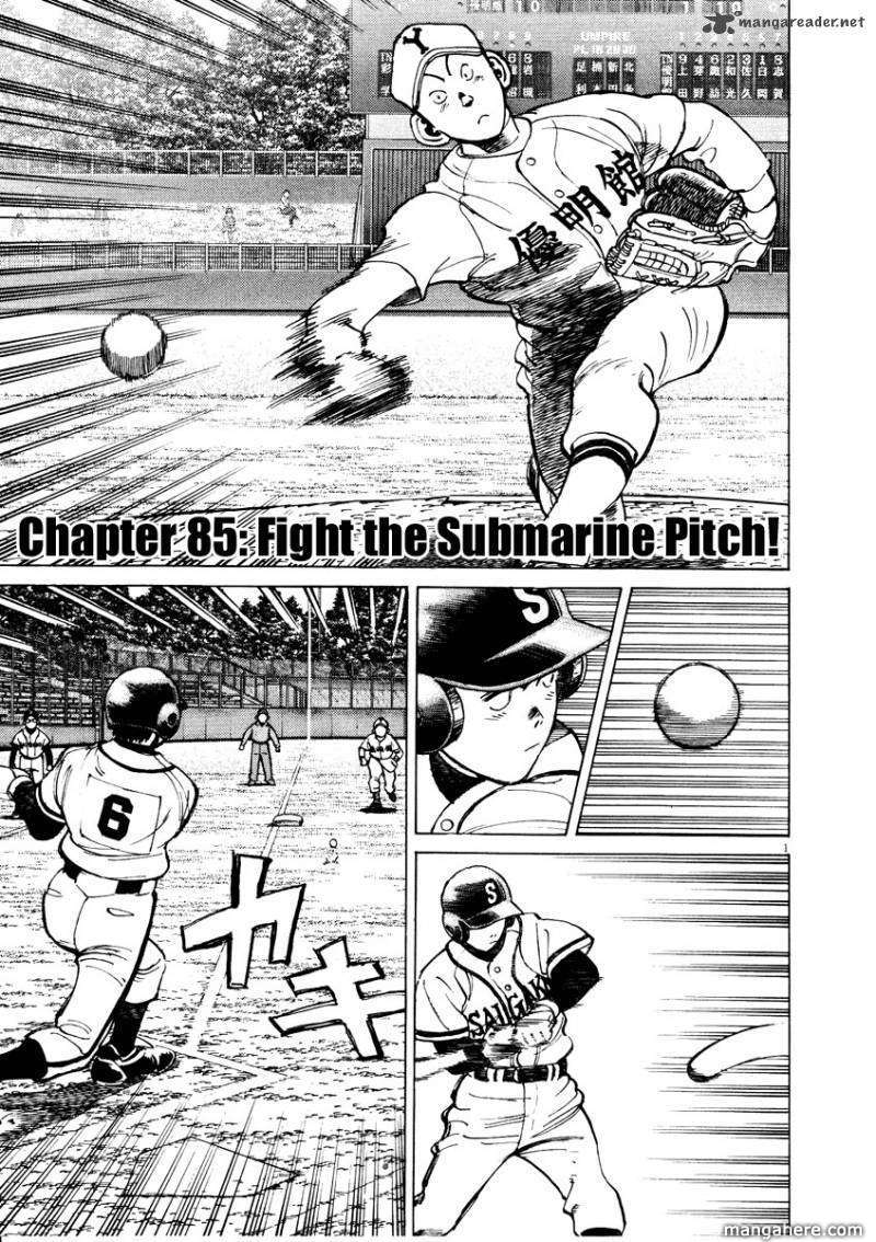 Last Inning 85 Page 2