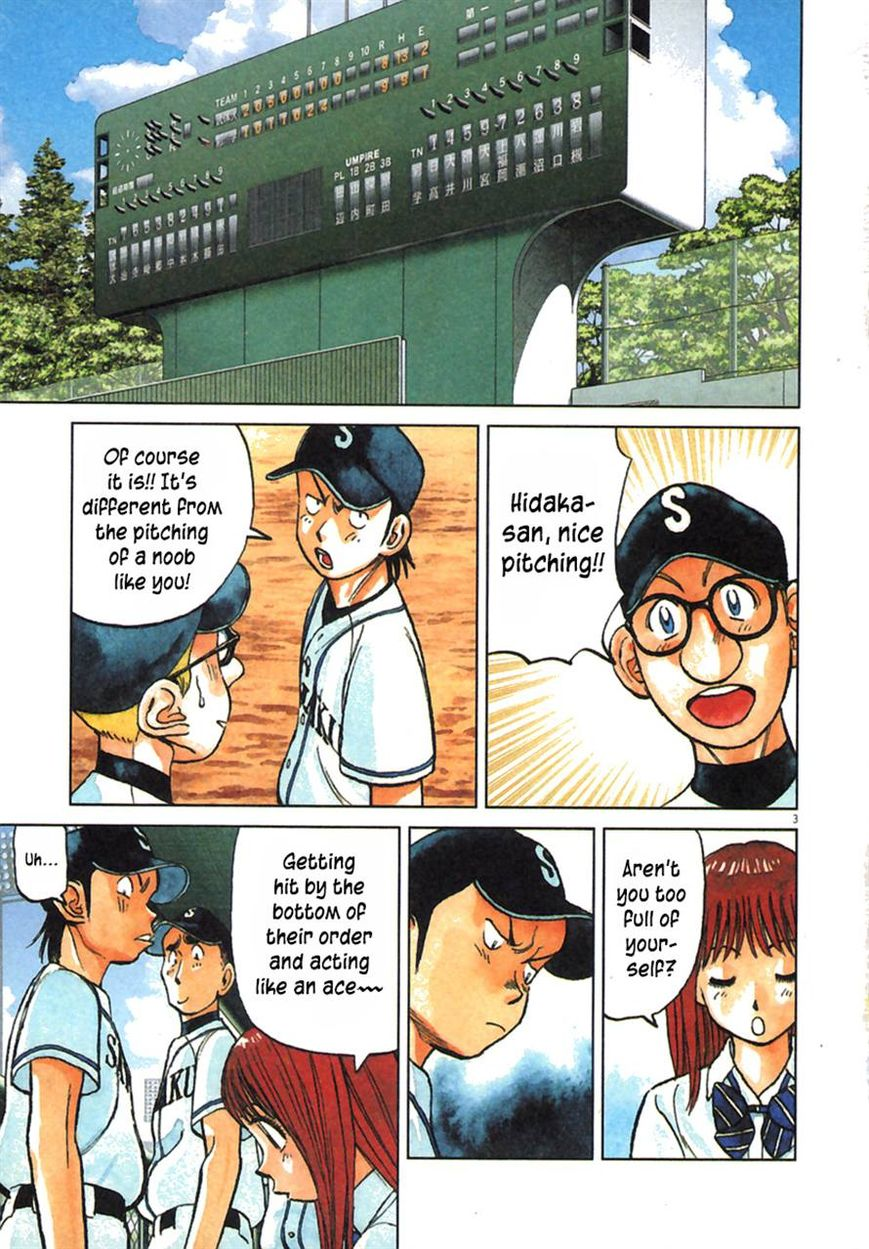 Last Inning 179 Page 1