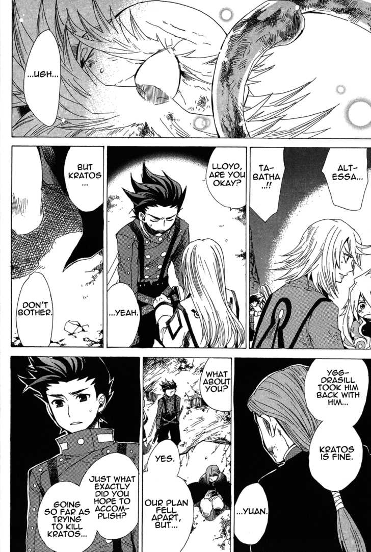 Tales of Symphonia 18.1 Page 2