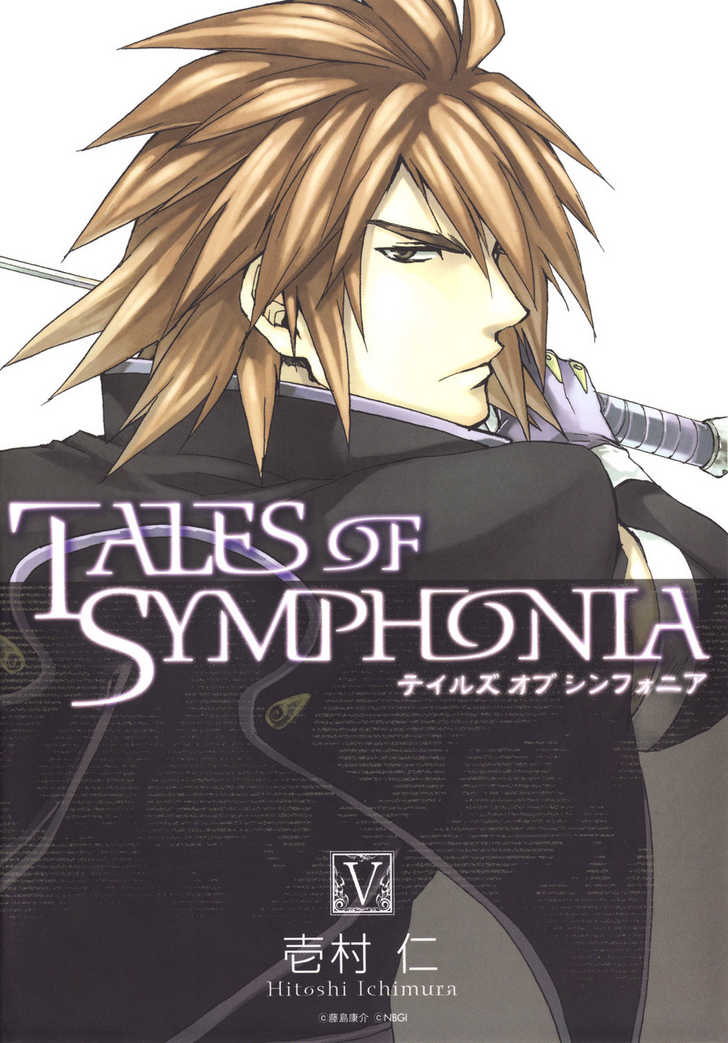Tales of Symphonia 19 Page 2