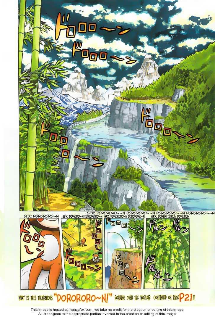 Doubutsu no Kuni 1 Page 4