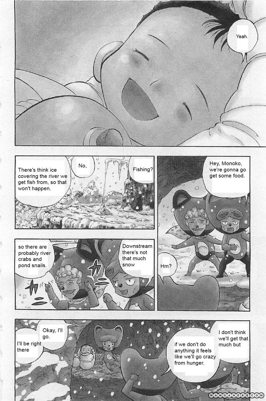 Doubutsu no Kuni 4 Page 3