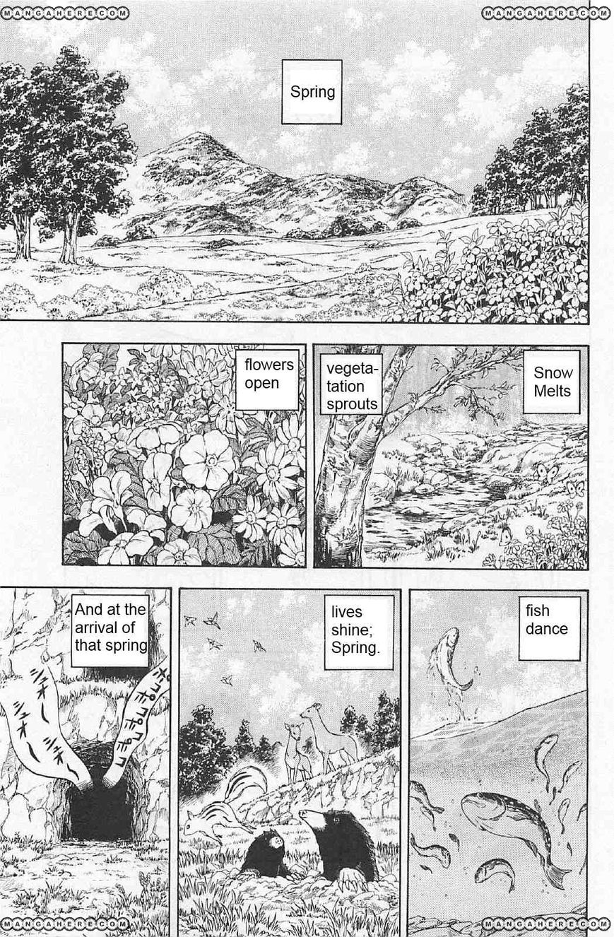 Doubutsu no Kuni 6 Page 3