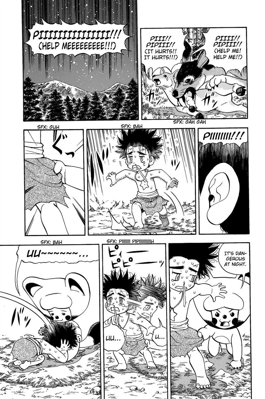 Doubutsu no Kuni 9 Page 1