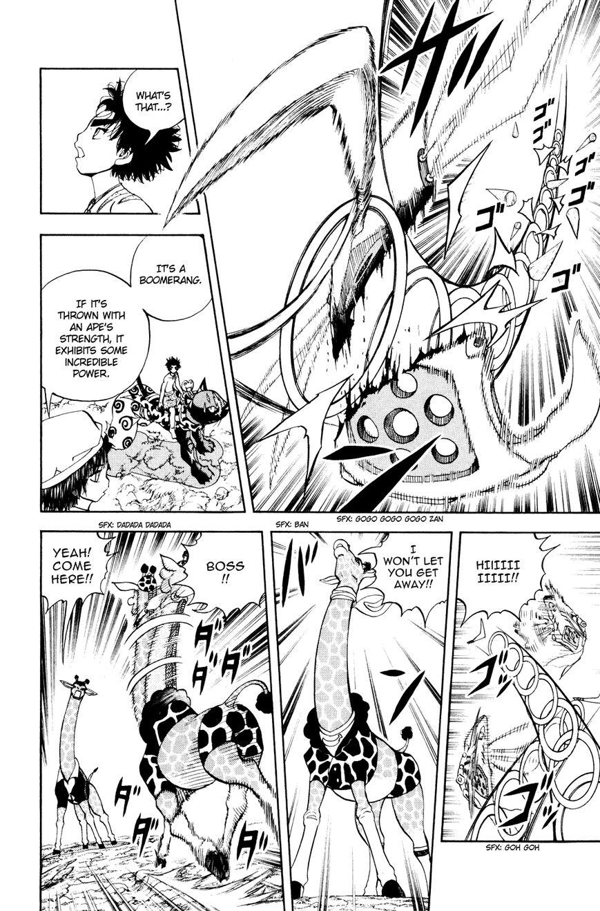 Doubutsu no Kuni 28 Page 6