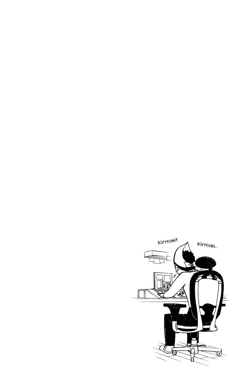 Doubutsu no Kuni 38 Page 52