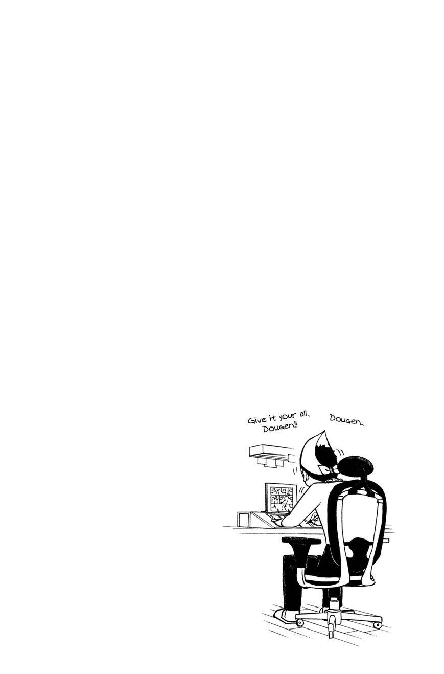 Doubutsu no Kuni 40 Page 45