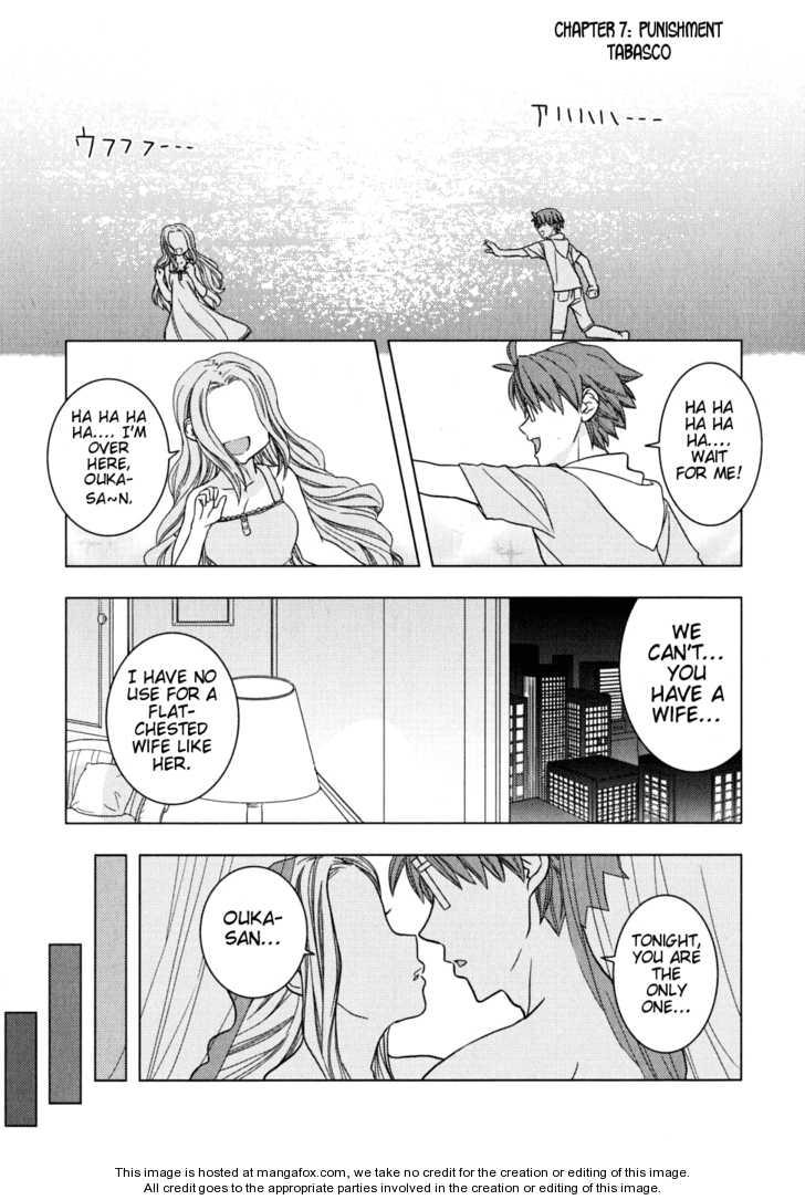 Kyouran Kazoku Nikki 7 Page 1