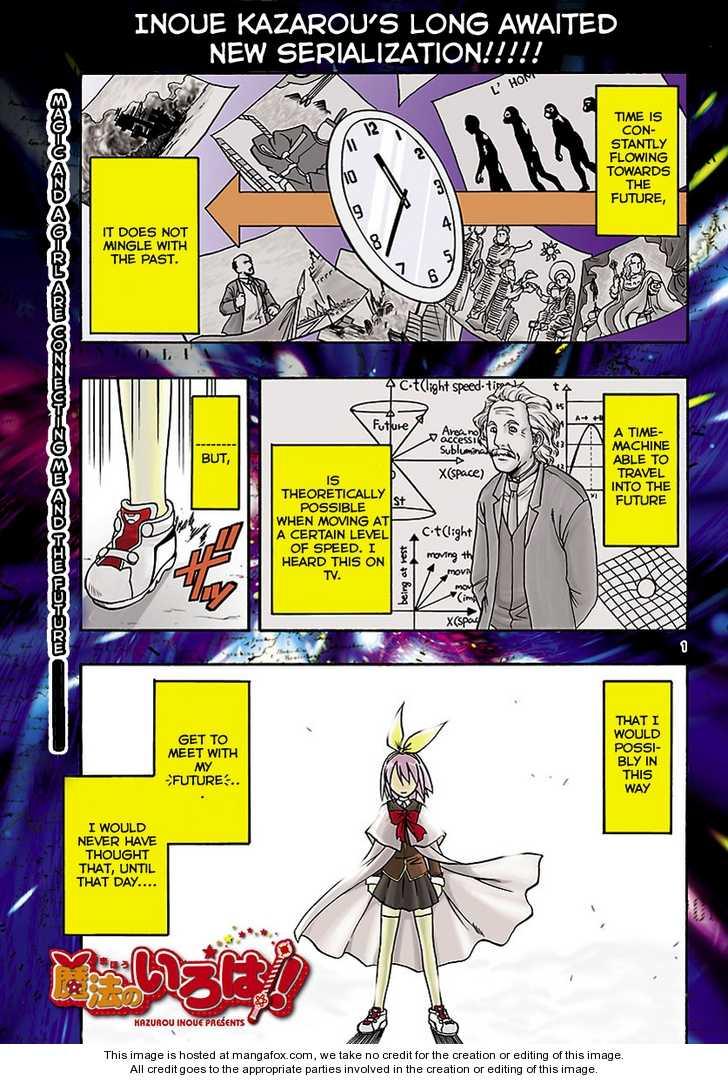 Mahou no Iroha! 1 Page 2
