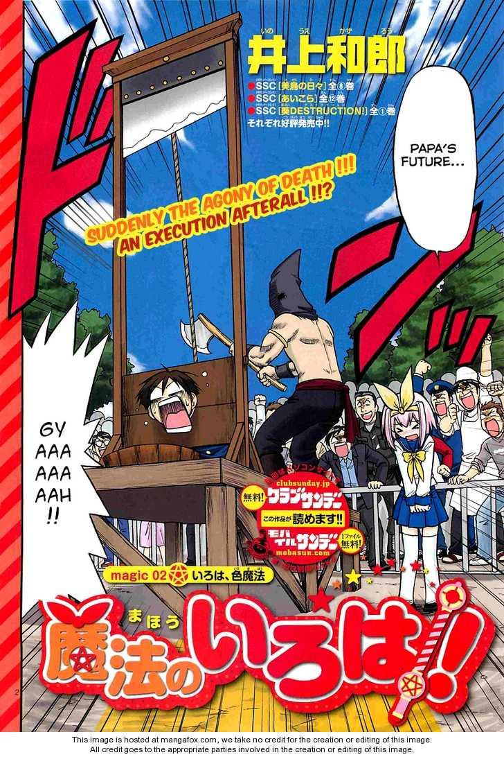 Mahou no Iroha! 2 Page 2