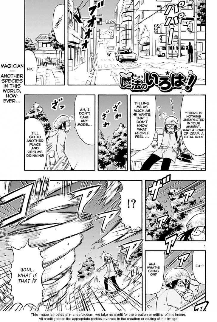 Mahou no Iroha! 4 Page 1