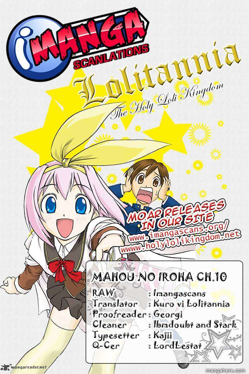 Mahou no Iroha! 10 Page 1