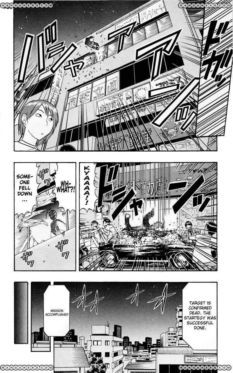 Mahou no Iroha! 11 Page 3