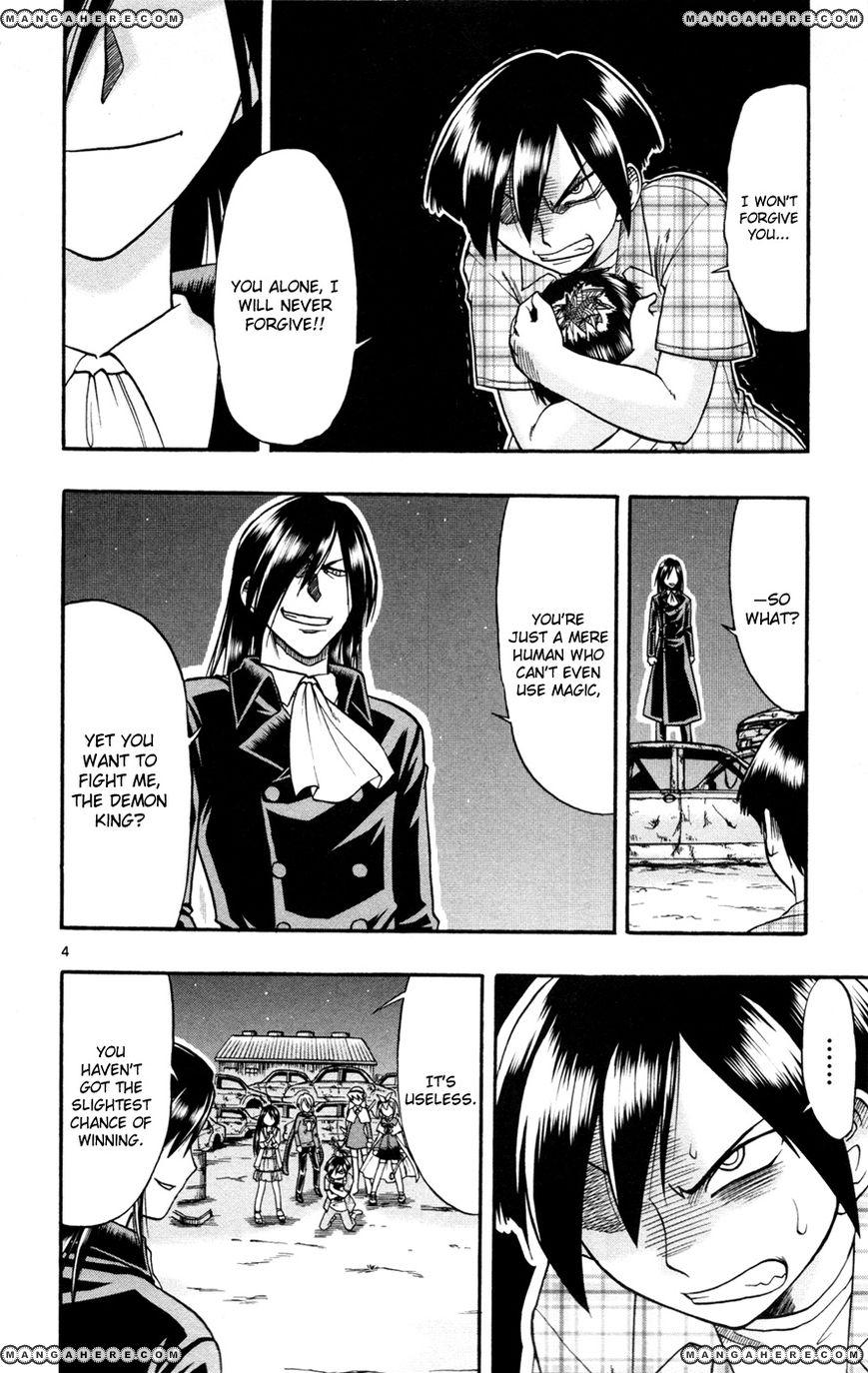 Mahou no Iroha! 15 Page 3