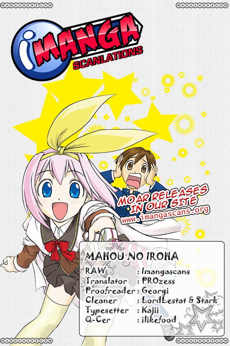 Mahou no Iroha! 17 Page 1