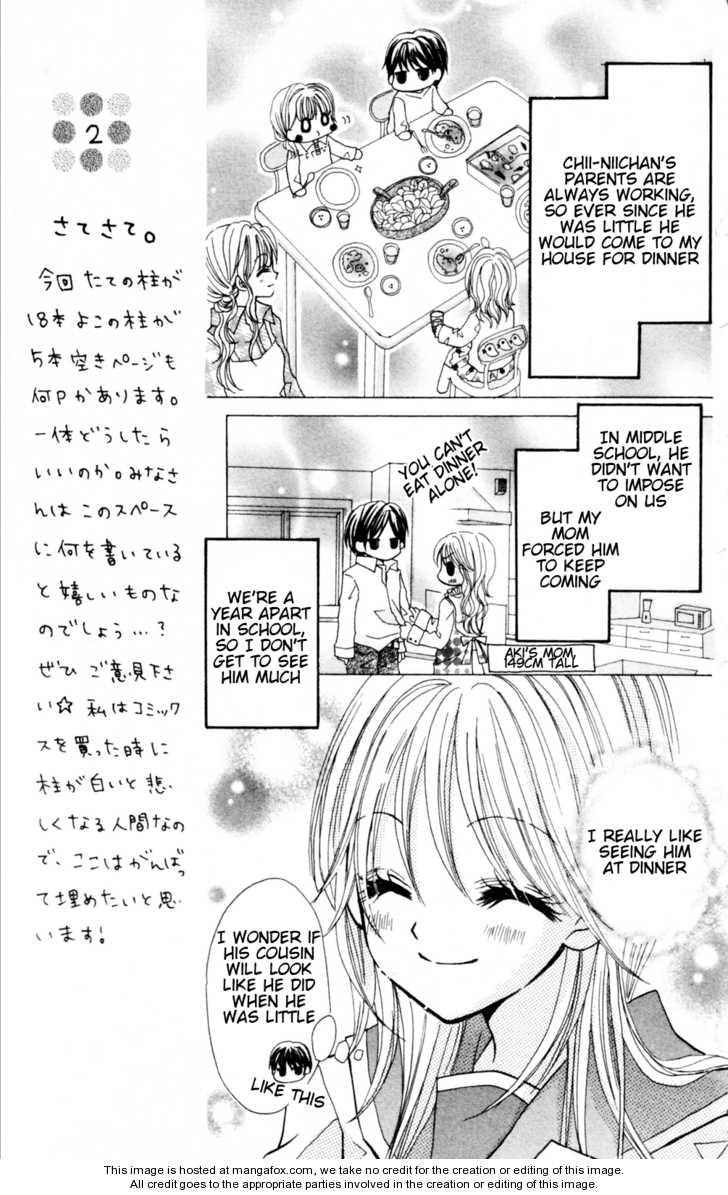 Himegimi no Aikon 3 Page 1