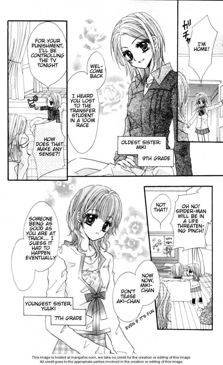 Himegimi no Aikon 3 Page 2