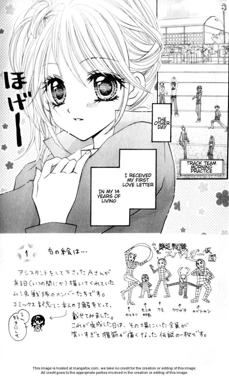 Himegimi no Aikon 4 Page 1