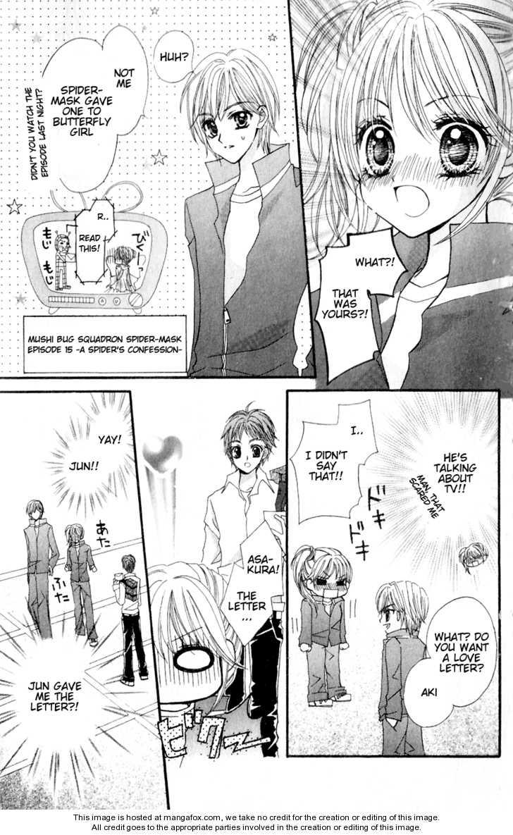 Himegimi no Aikon 4 Page 3