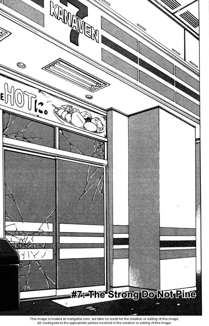 Metro Survive 7 Page 1
