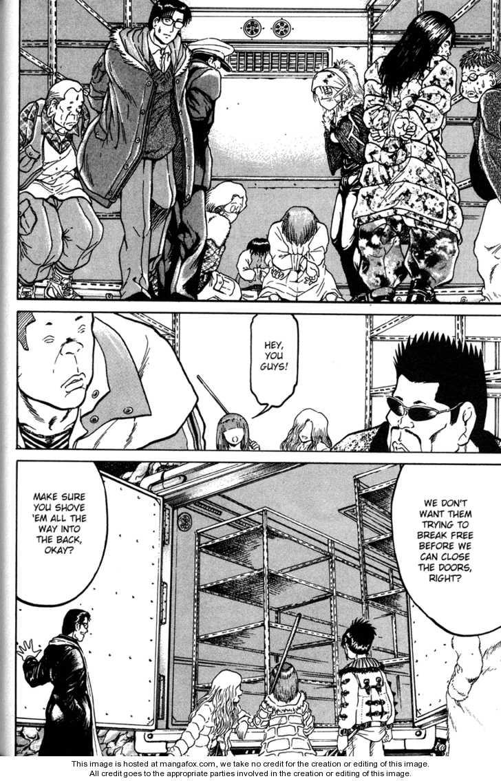 Metro Survive 14 Page 2