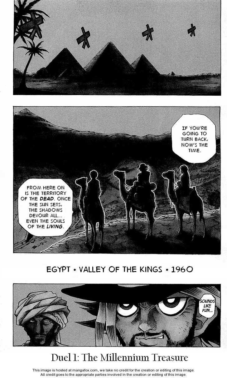 Yu-Gi-Oh! Millennium World 1 Page 1