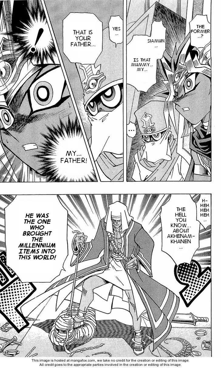 Yu-Gi-Oh! Millennium World 9 Page 5