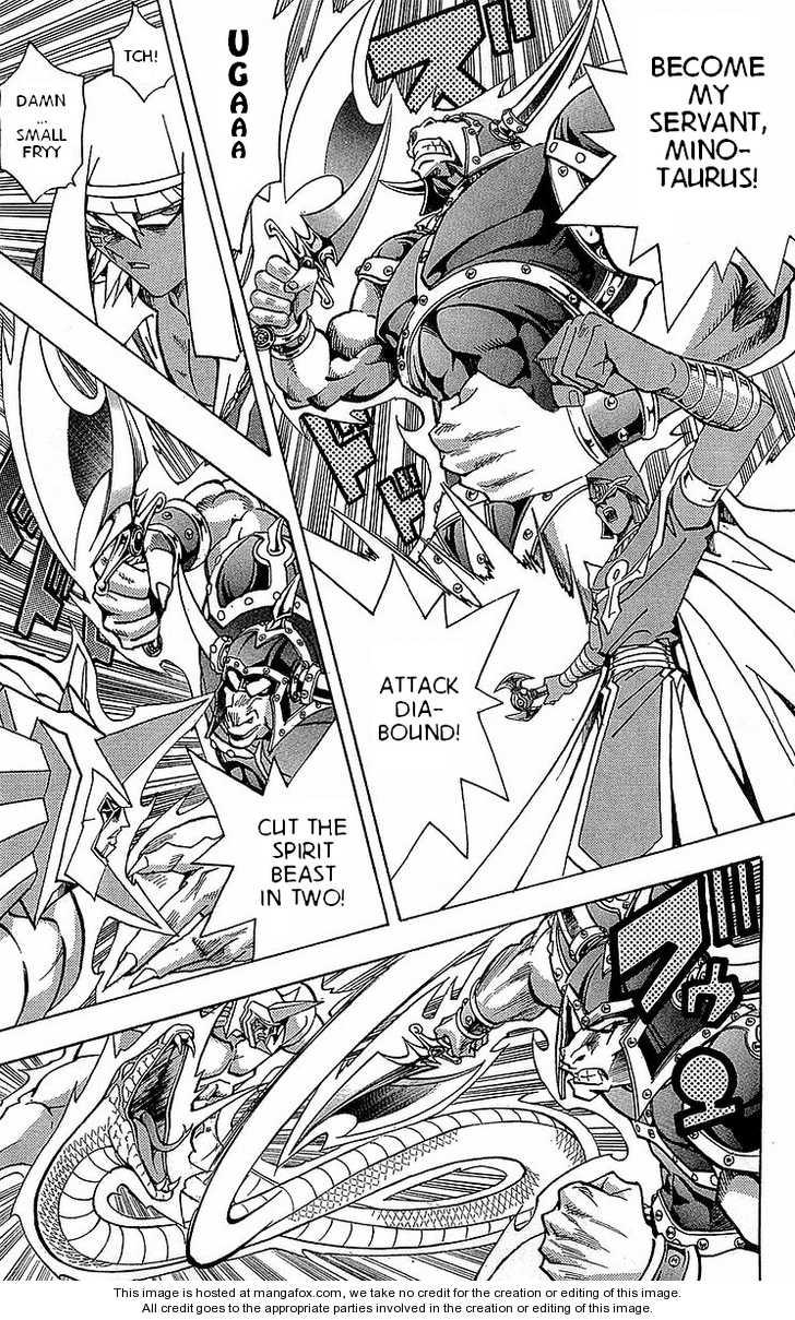 Yu-Gi-Oh! Millennium World 10 Page 4