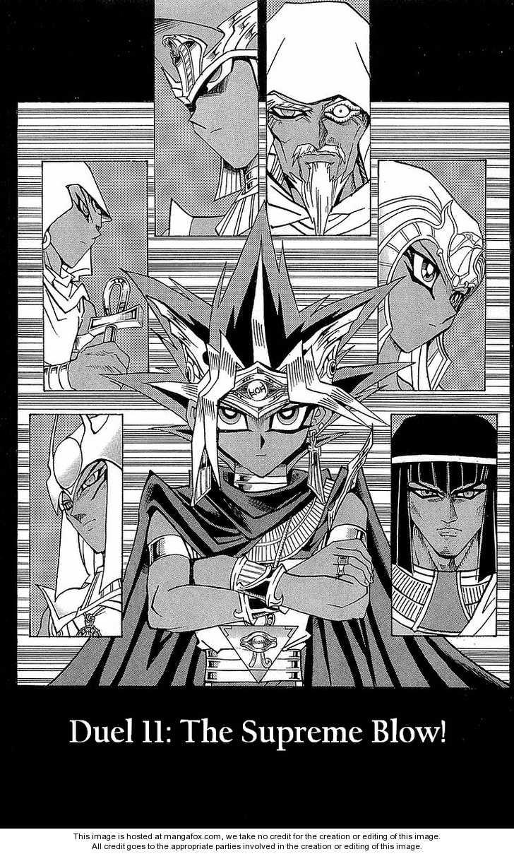 Yu-Gi-Oh! Millennium World 11 Page 1