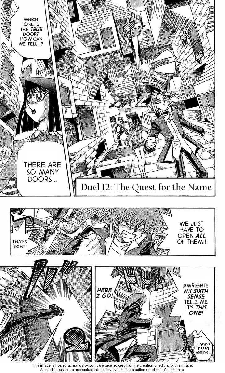 Yu-Gi-Oh! Millennium World 12 Page 1