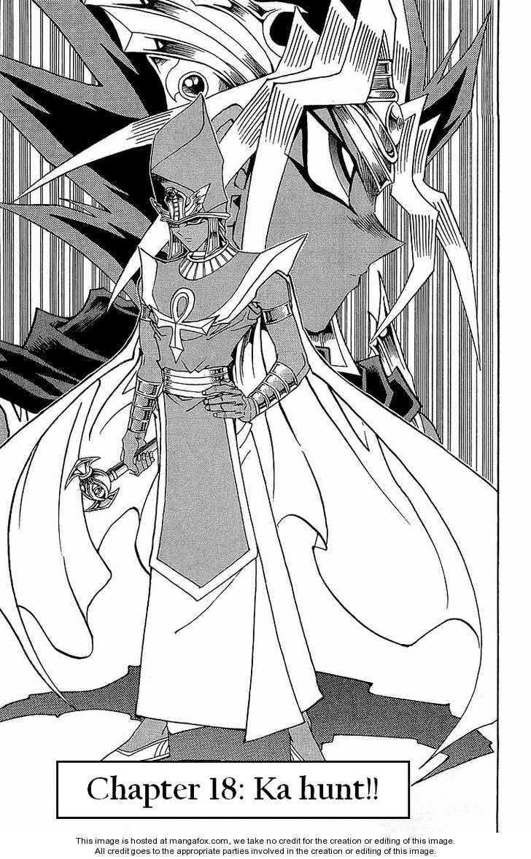 Yu-Gi-Oh! Millennium World 18 Page 1