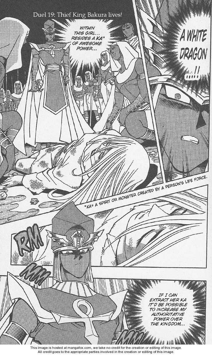 Yu-Gi-Oh! Millennium World 19 Page 1