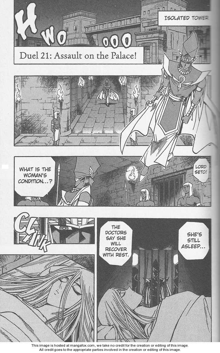 Yu-Gi-Oh! Millennium World 21 Page 1