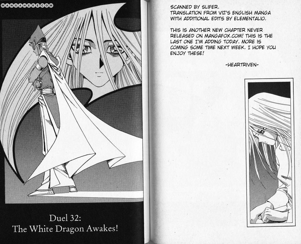 Yu-Gi-Oh! Millennium World 32 Page 1