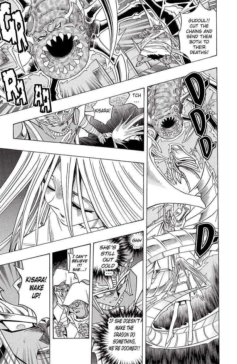 Yu-Gi-Oh! Millennium World 33 Page 3