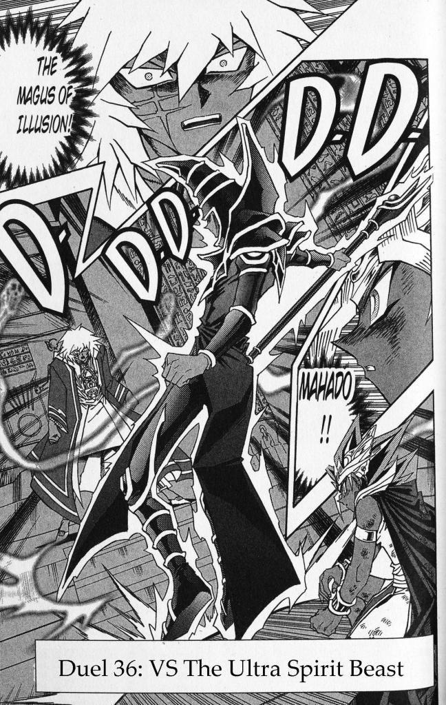 Yu-Gi-Oh! Millennium World 36 Page 2