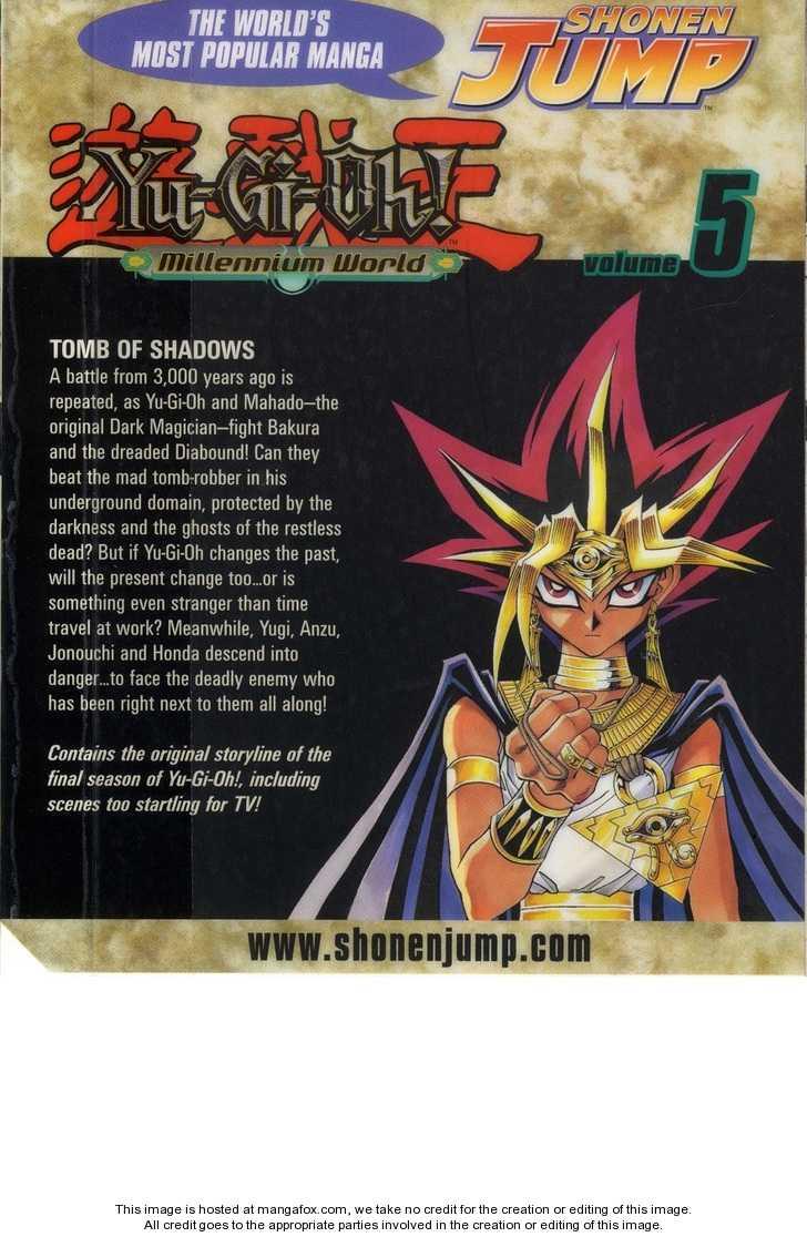 Yu-Gi-Oh! Millennium World 37 Page 1