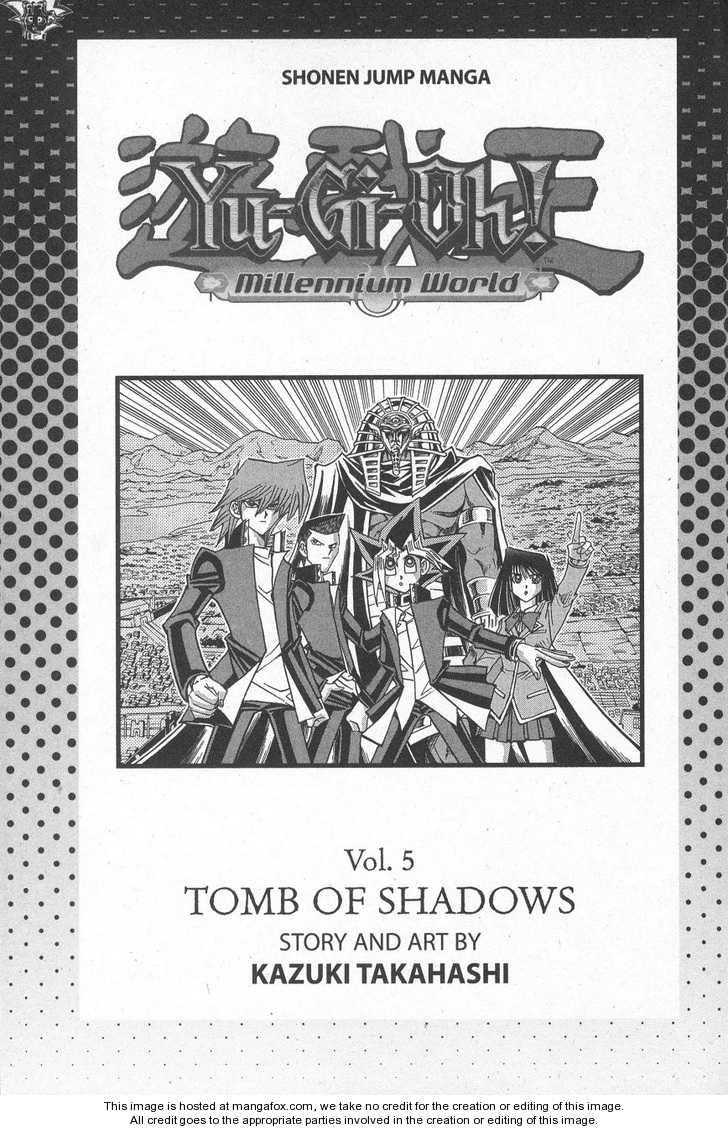 Yu-Gi-Oh! Millennium World 37 Page 5