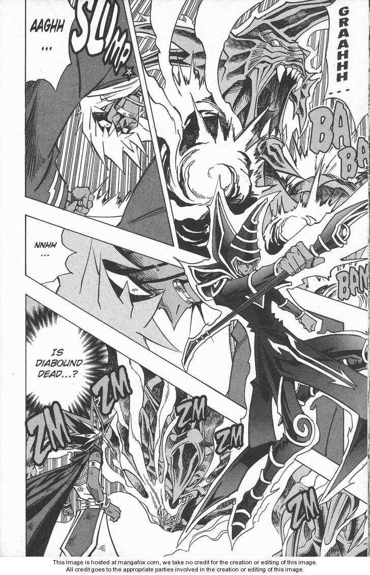 Yu-Gi-Oh! Millennium World 38 Page 2