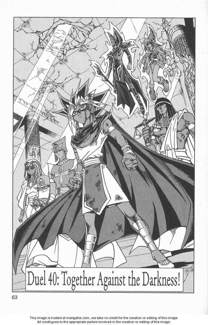 Yu-Gi-Oh! Millennium World 40 Page 1