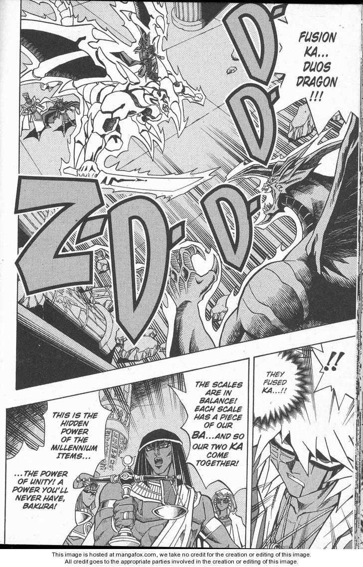 Yu-Gi-Oh! Millennium World 40 Page 2