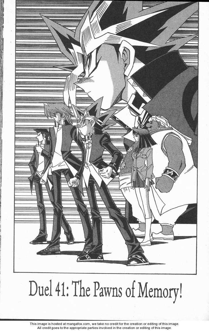 Yu-Gi-Oh! Millennium World 41 Page 1