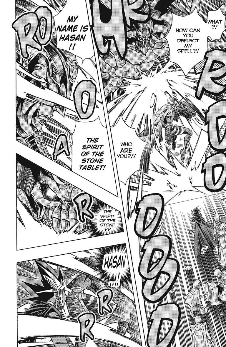 Yu-Gi-Oh! Millennium World 45 Page 2